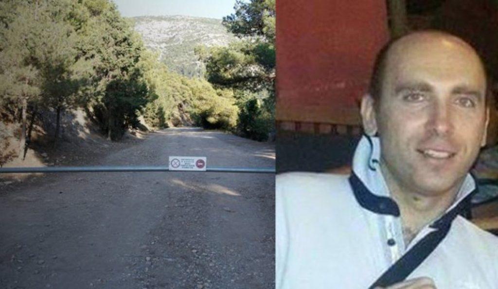 Φως στα αίτια θανάτου του αστυνομικού που βρέθηκε νεκρός στον Υμηττό – Τι έδειξε η νεκροτομή | Pagenews.gr