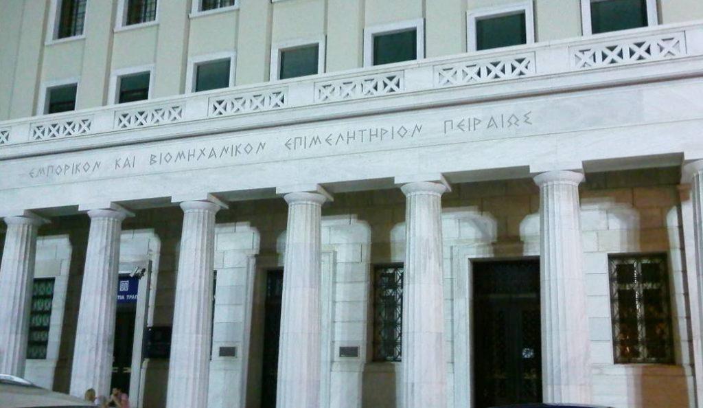 ΕΒΕΠ: Καλή αρχή η νέα διαδικασία επιστροφής ΦΠΑ | Pagenews.gr