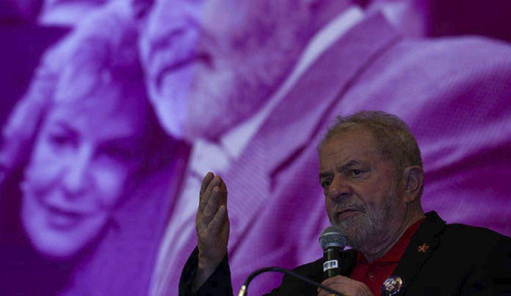 Βραζιλία: Ζητούν την απαλλαγή του Λούλα για υπόθεση διαφθοράς εκκρεμεί σε βάρος του | Pagenews.gr