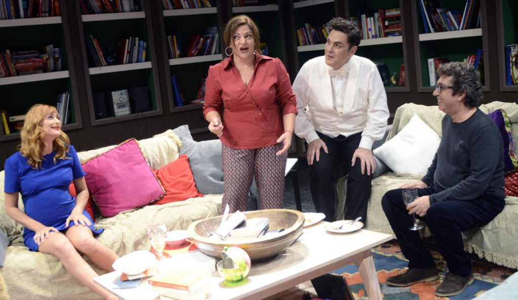 Η κωμωδία «Για όνομα…» πάει στο Κηποθέατρο Νίκαιας | Pagenews.gr