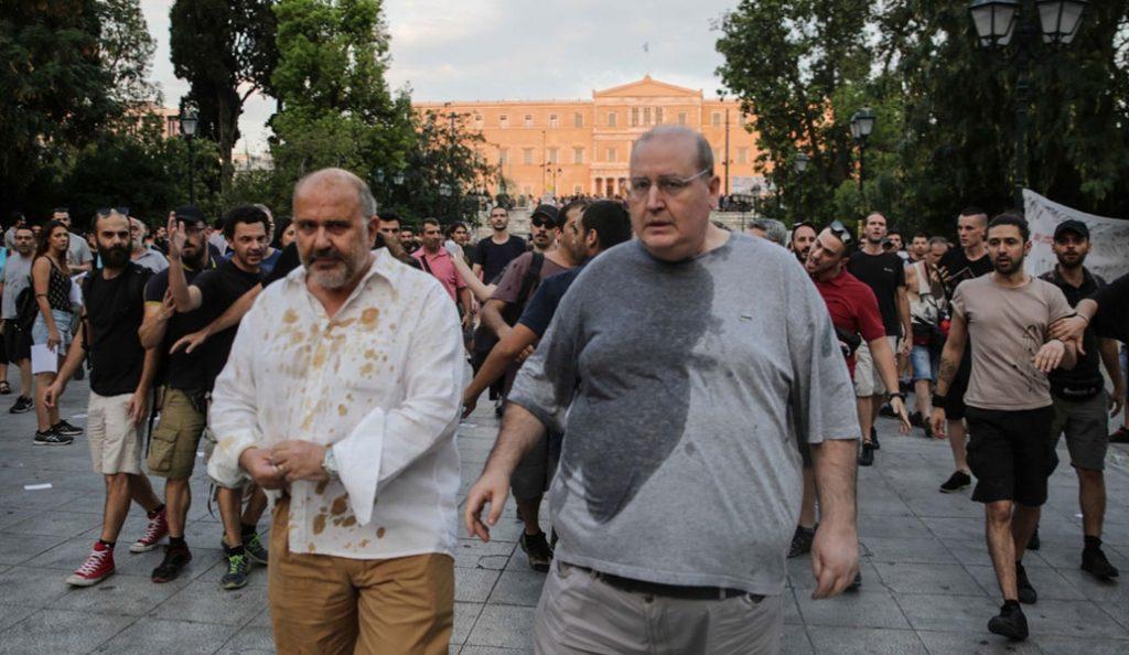 Ανεπιθύμητοι Φίλης και Ξυδάκης στη συγκέντρωση για την Ηριάννα   Pagenews.gr