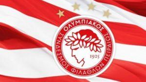Ανακοίνωση βόμβα ο Ολυμπιακός | Pagenews.gr