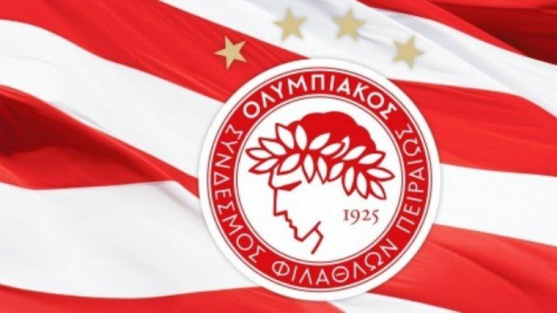 Ολυμπιακός: Όταν ο Κούδας φόρεσε τα ερυθρόλευκα   Pagenews.gr