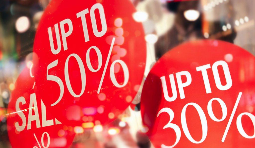 Ανοιχτά σήμερα τα εμπορικά καταστήματα | Pagenews.gr