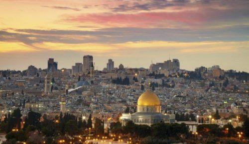 Ο δήμος της Ιερουσαλήμ διώχνει οργάνωση του ΟΗΕ από την πόλη | Pagenews.gr