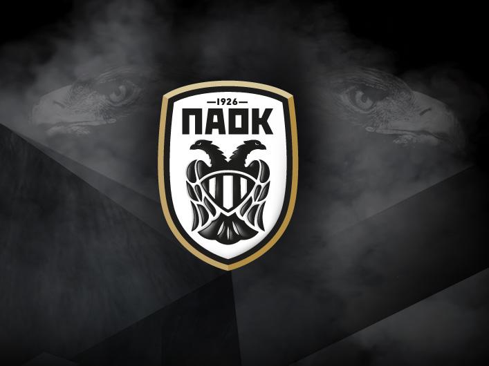 Ανακοίνωσε μεταγραφή ο ΠΑΟΚ | Pagenews.gr