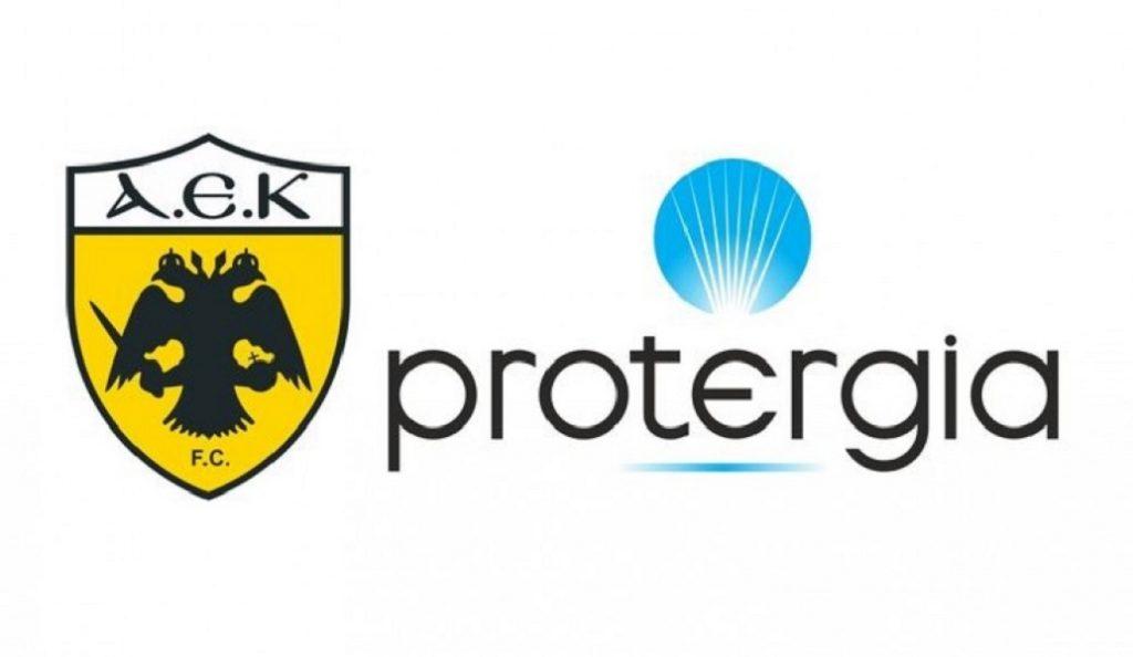 ΑΕΚ: Επίσημος υποστηρικτής η Protergia | Pagenews.gr