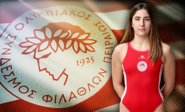 Ανανέωσε με τον Ολυμπιακό η Ελευθερία Πλευρίτου | Pagenews.gr