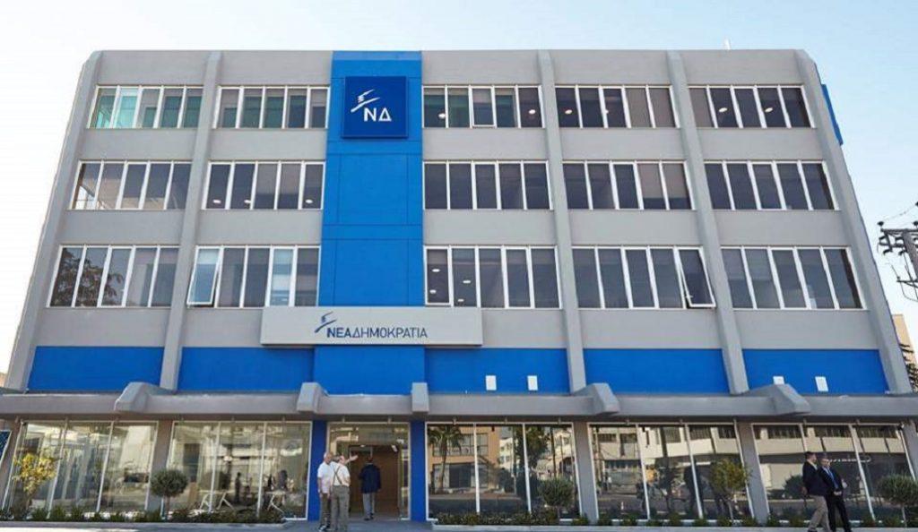 ΝΔ: Ο κ. Τσίπρας ομολογεί την ανικανότητά του | Pagenews.gr