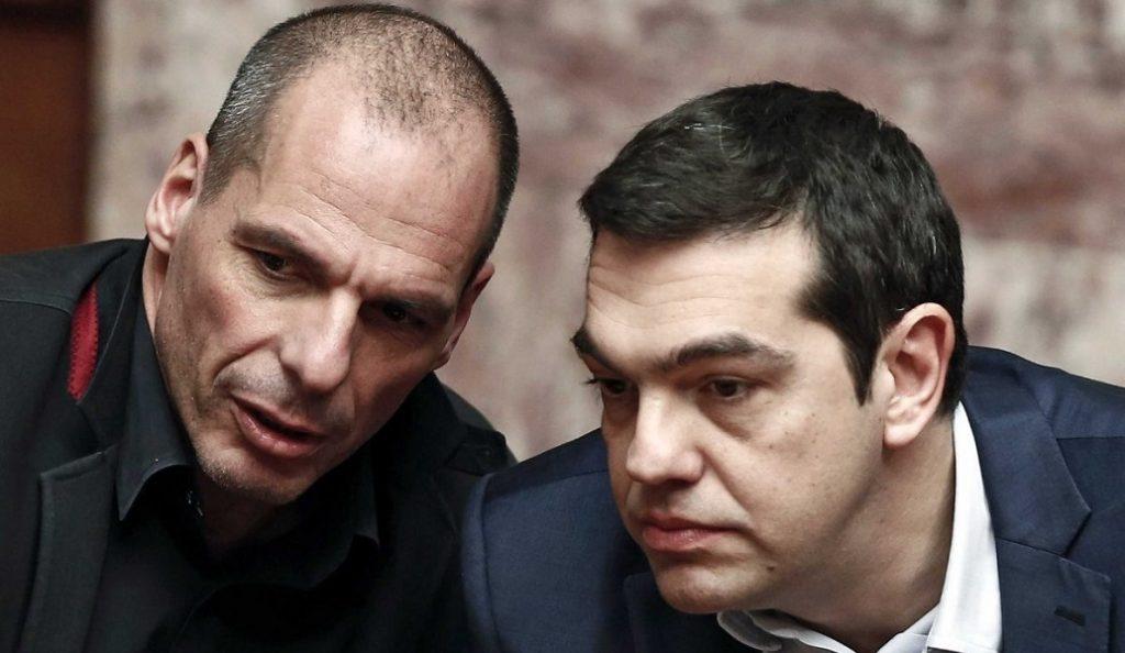 Τα 16 δισ. της ΕΚΤ, οι φόβοι Τσίπρα για Γουδή και το Plan X   Pagenews.gr