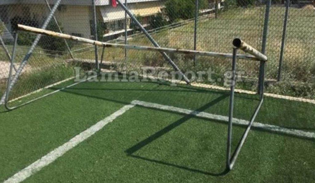Λαμία: 12χρονος τραυματίστηκε σοβαρά στο κεφάλι – Του έπεσε γκολπόστ   Pagenews.gr
