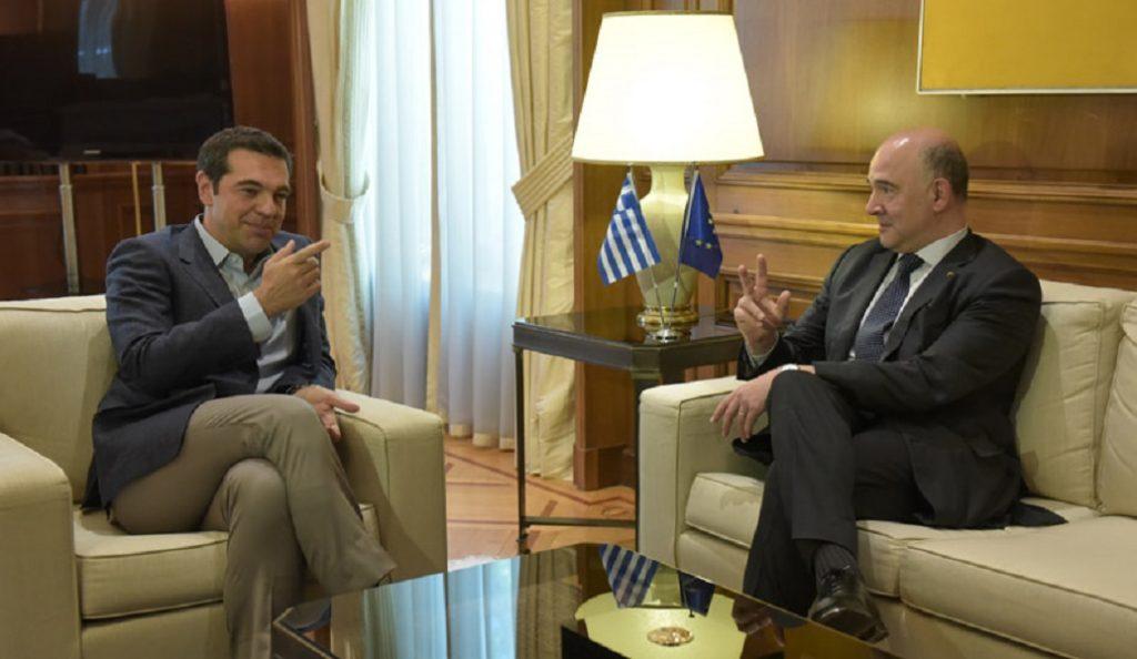 Μέγαρο Μαξίμου: Αύριο στις 15.00  η συνάντηση Τσίπρα – Μοσκοβισί | Pagenews.gr
