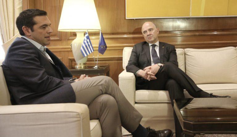 Μοσκοβισί: Σήμερα στην Αθήνα – Συναντήσεις με Τσίπρα και Παυλόπουλο | Pagenews.gr