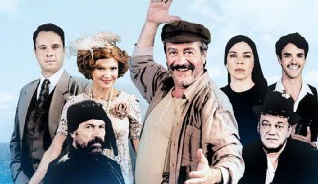 «Αλέξης Ζορμπάς» του Νίκου Καζαντζάκη, στο αρχαίο θέατρο Δίου | Pagenews.gr