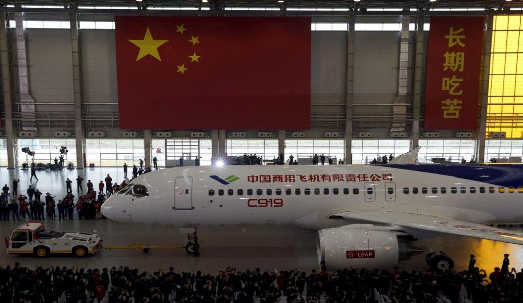 Κίνα: Εγκρίθηκε πρόγραμμα ύψους 267 εκατ. δολ. για κατασκευή αεροδρομίου | Pagenews.gr