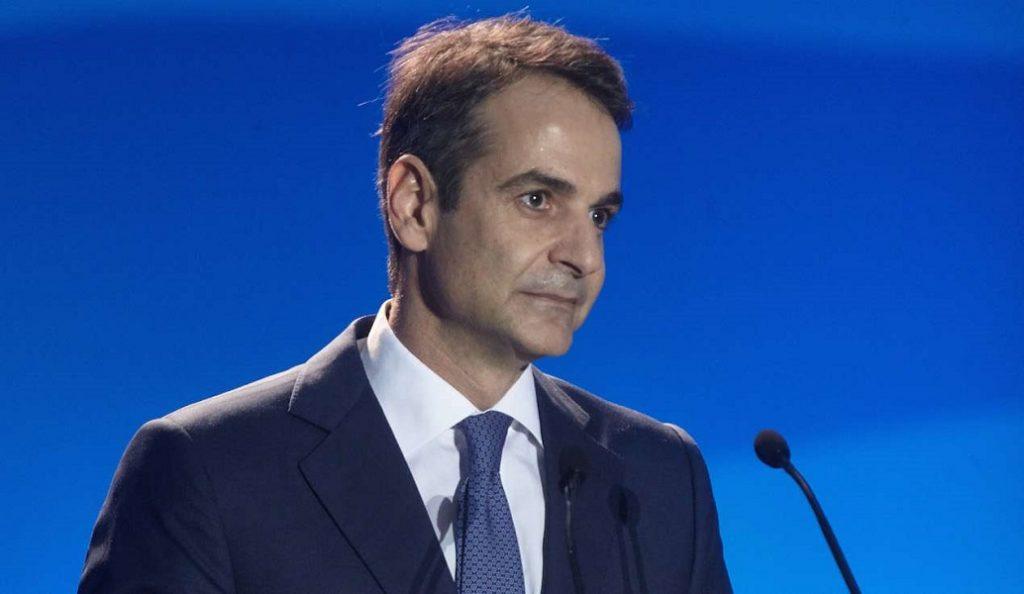 Κυριάκος Μητσοτάκης: Μπλοκάρουν τις Σκουριές, αλλά αδιαφορούν για τη Σαλαμίνα | Pagenews.gr