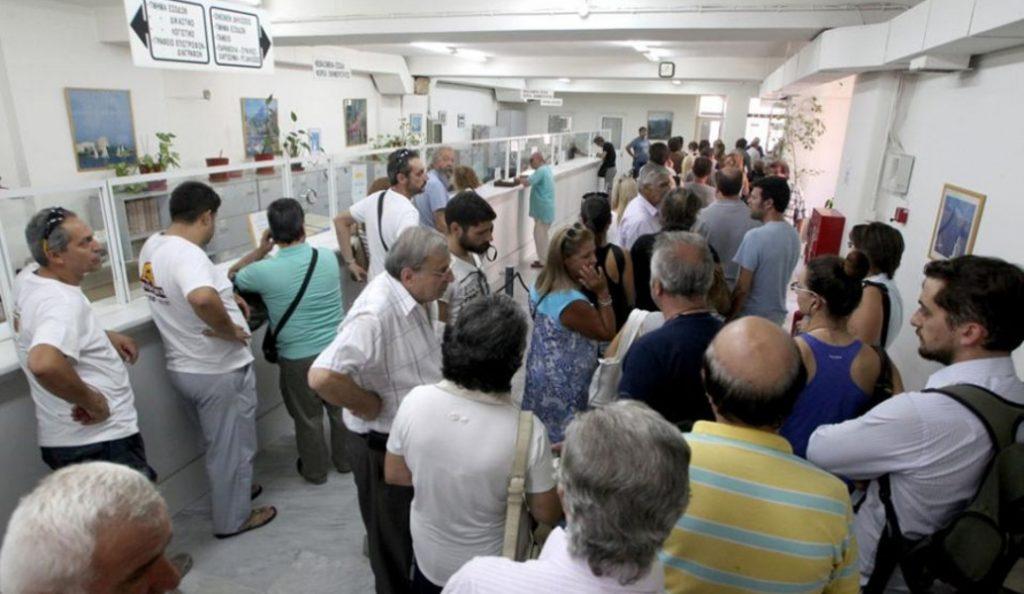 ΑΑΔΕ: Έρχονται νέα λουκέτα σε εφορίες | Pagenews.gr