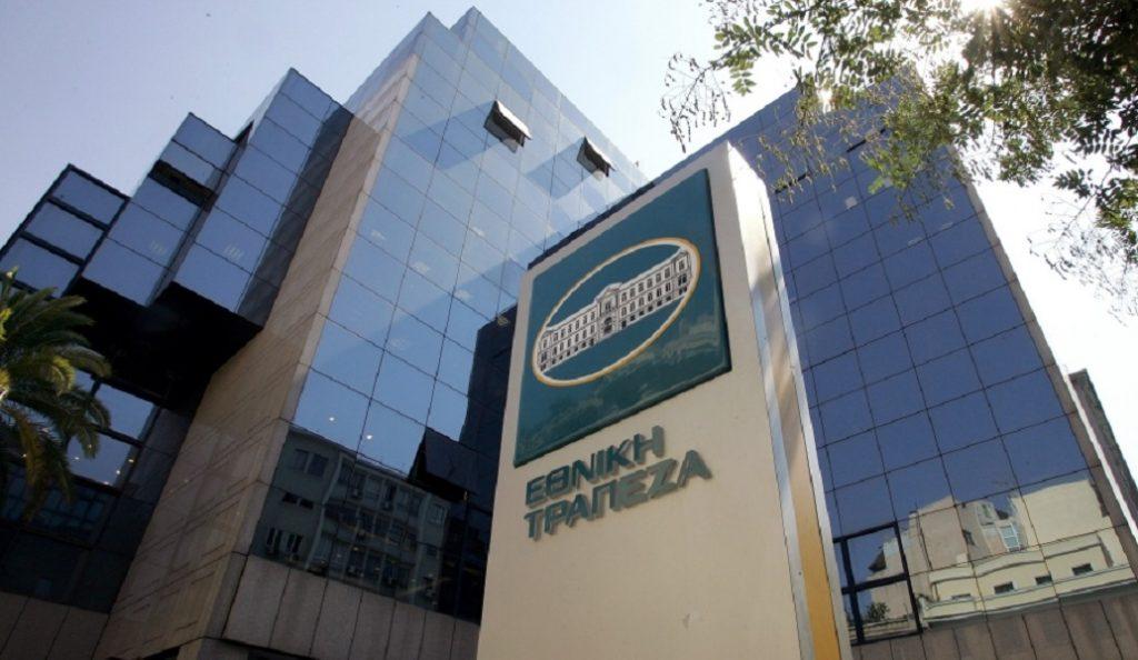 Εθνική: Εκλεισε το deal για την πώληση των θυγατρικών στη Σερβία | Pagenews.gr