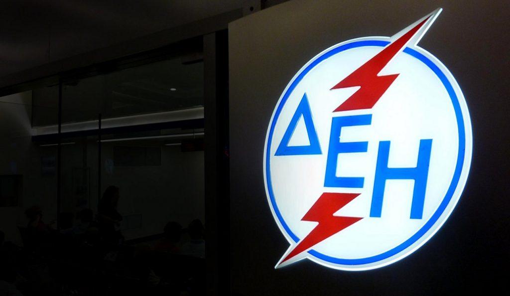 Χαλκιδική: Χωρίς ρεύμα από τις 7 το απόγευμα στη Νέα Φώκαια   Pagenews.gr