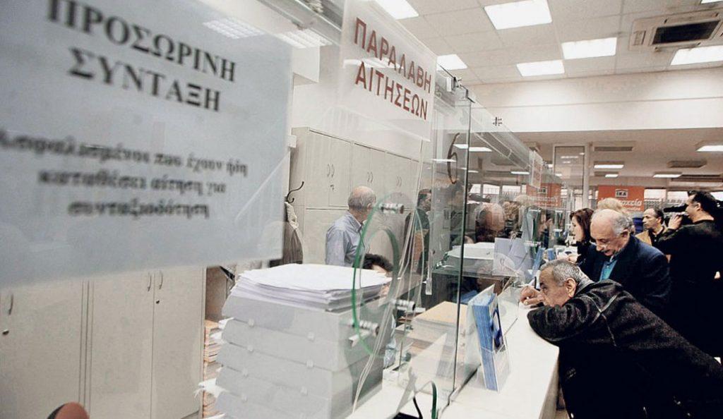 Συντάξεις: Εκκρεμούν 63.000 αιτήσεις παρά τις κυβερνητικές υποσχέσεις | Pagenews.gr