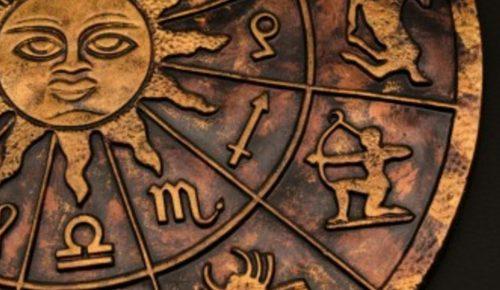 Ζώδια: Ερωτοσκόπιο 17/09 – Αναλυτικές προβλέψεις | Pagenews.gr