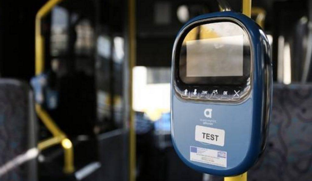 ΟΑΣΑ: Εξετάζεται το μειωμένο εισιτήριο μικρής διαδρομής – Χαμηλότερη χρέωση το πρωί | Pagenews.gr