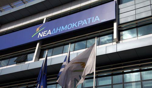 Νέα Δημοκρατία: Η κόντρα με τον ΣΥΡΙΖΑ καλά κρατεί – Τι λέει η νέα ανακοίνωση | Pagenews.gr