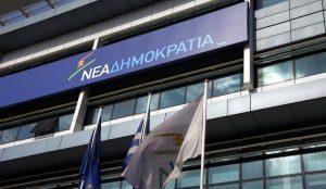 ΝΔ για δηλώσεις Τσίπρα: «Με παροιμιώδη έπαρση, ισχυρίστηκε ότι η κυβέρνηση του πέτυχε ένα μικρό οικονομικό θαύμα» | Pagenews.gr