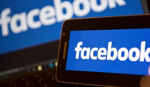 Facebook: Ζητάει να του στείλεις «ακατάλληλες» φωτογραφίες | Pagenews.gr