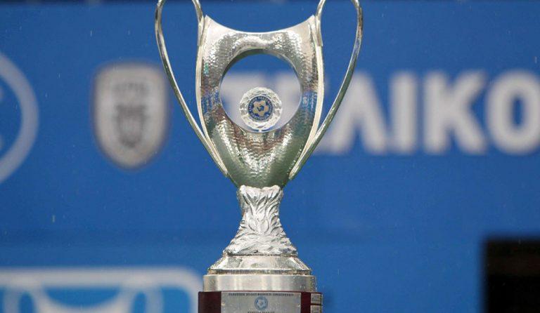 Το πανόραμα του Κυπέλλου Ελλάδας | Pagenews.gr