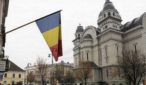 Ρουμανία: Οκτώ χρόνια φυλακή για διαφθορά σε πρώην υπουργό | Pagenews.gr