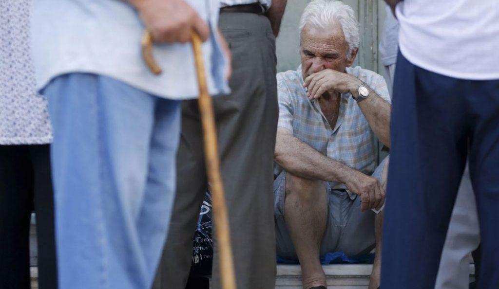 Στις χώρες με τον γηραιότερο πληθυσμό η Ελλάδα | Pagenews.gr