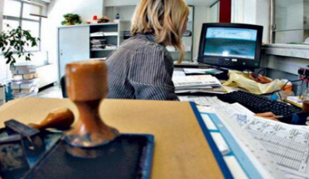 Δημόσιοι υπάλληλοι: Πάνω από το 80% των υπαλλήλων συμμετείχε στο νέο σύστημα αξιολόγησης | Pagenews.gr