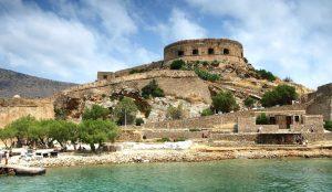 Σπιναλόγκα: Στην τελική ευθεία η κατάθεση του φακέλου υποψηφιότητας της για τον κατάλογο της Unesco | Pagenews.gr
