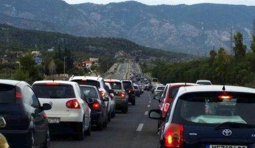 Απεργία: Νέα ταλαιπωρία σήμερα – «Γολγοθάς» οι δρόμοι από νωρίς το πρωί | Pagenews.gr