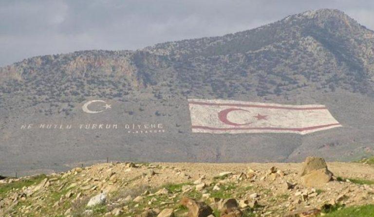 Κύπρος: Παράνομη επίσκεψη στα κατεχόμενα του Μπιναλί Γιλντιρίμ   Pagenews.gr