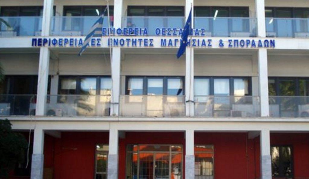 Έργα 5,3 εκατ. ευρώ για την Περιφερειακή Ενότητα Μαγνησίας | Pagenews.gr