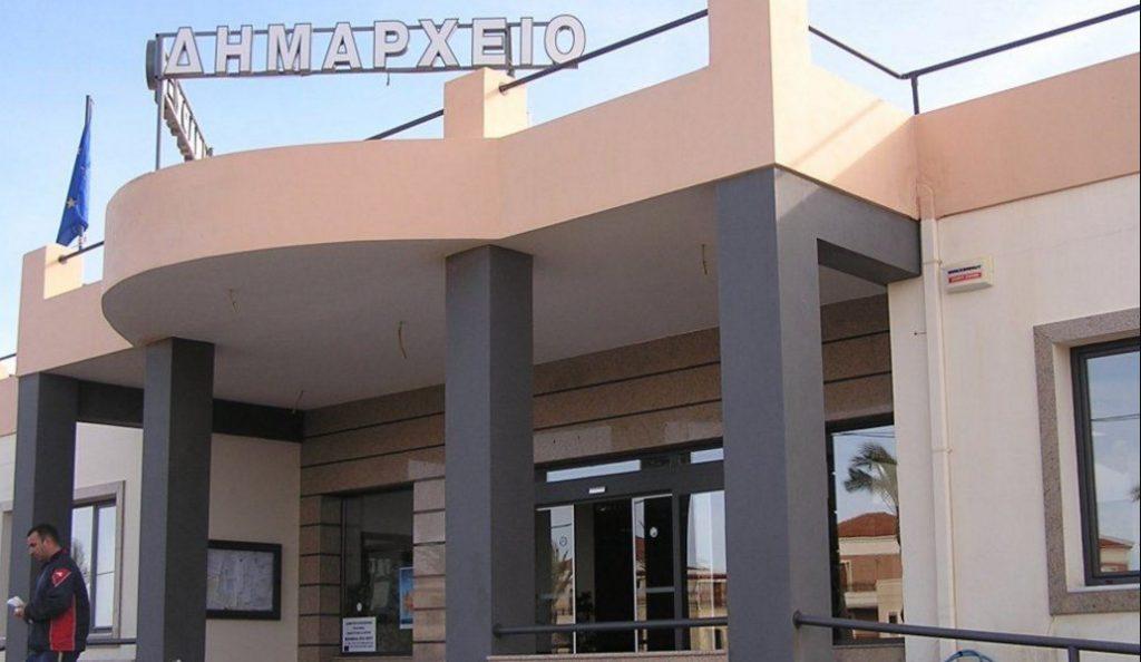 Κοινωνικό φροντιστήριο στον Δήμο Πλατανιά | Pagenews.gr