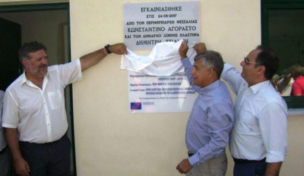 Εγκαινιάστηκε ο αγωγός ύδρευσης των παραλίμνιων οικισμών της λίμνης Πλαστήρα | Pagenews.gr