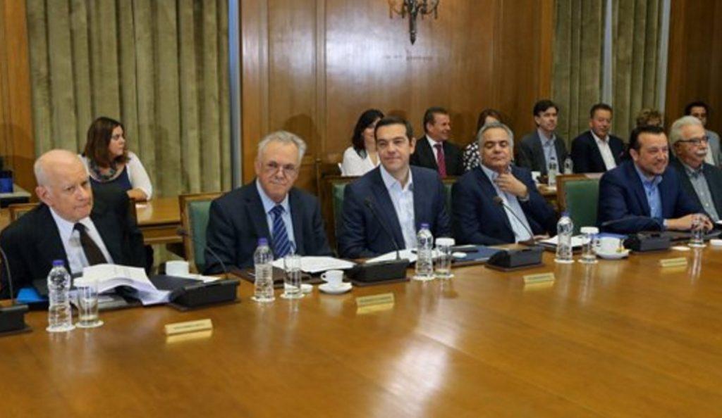 Ολοκληρώθηκε το υπουργικό συμβούλιο | Pagenews.gr