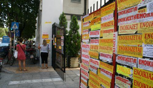 Επίδομα στέγασης: Τα κριτήρια για τη χορήγησή του | Pagenews.gr