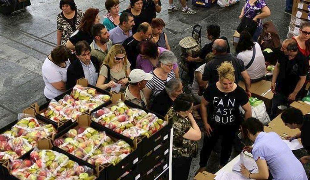Γερμανία: Περισσότεροι συνταξιούχοι στα κοινωνικά παντοπωλεία | Pagenews.gr
