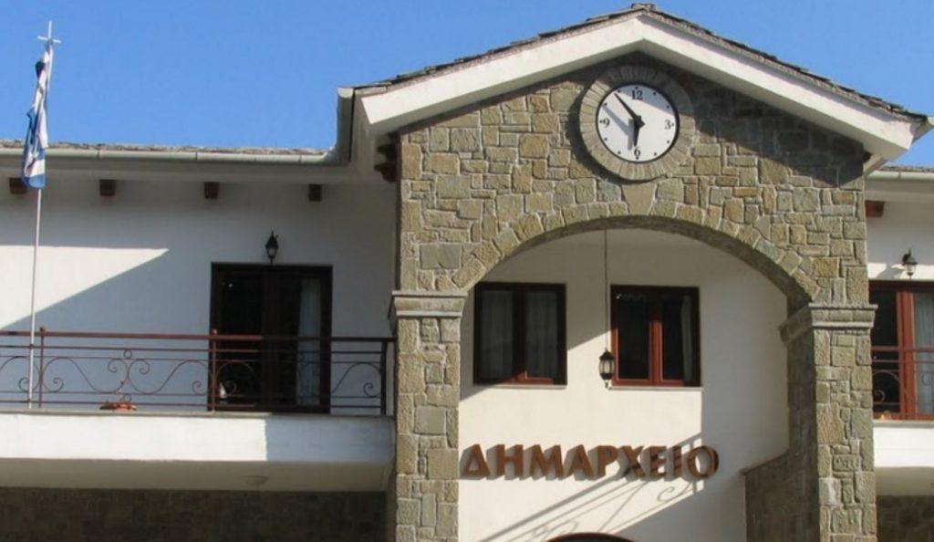 Δήμος Αρταίων: Διεκδικεί δωρεάν ρεύμα για όλους τους κατοίκους | Pagenews.gr