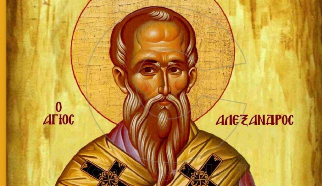 30 Αυγούστου: Γιορτή σήμερα για τον Αλέξανδρο | Pagenews.gr