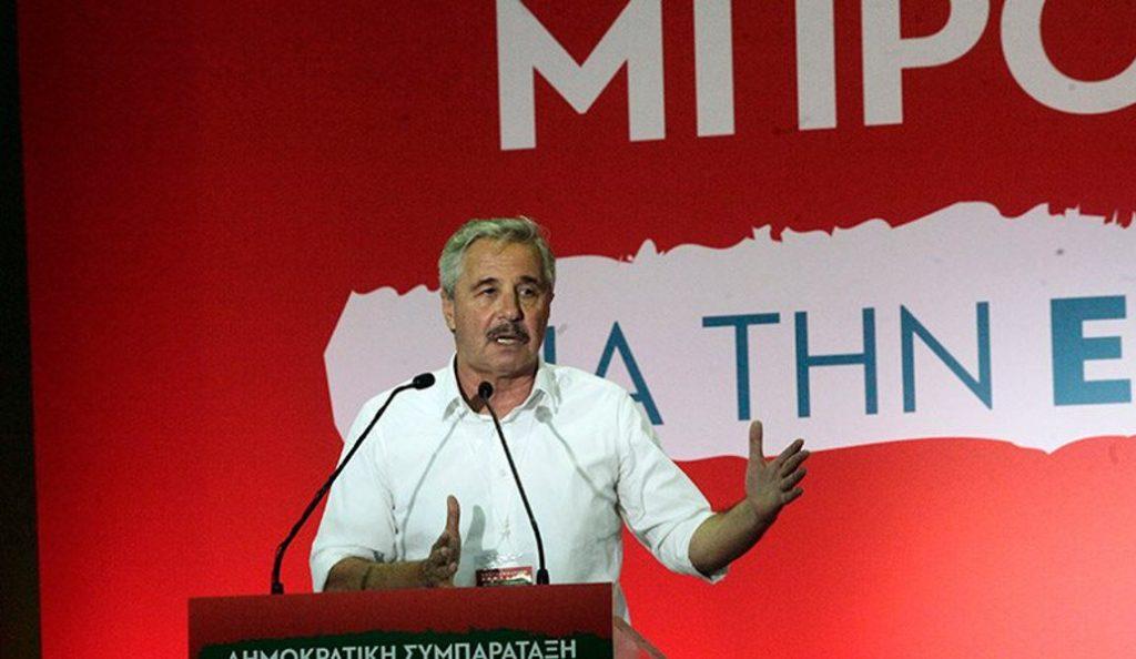 Ανακοίνωσε και επίσημα την υποψηφιότητά του για την Κεντροαριστερά ο Γιάννης Μανιάτης | Pagenews.gr