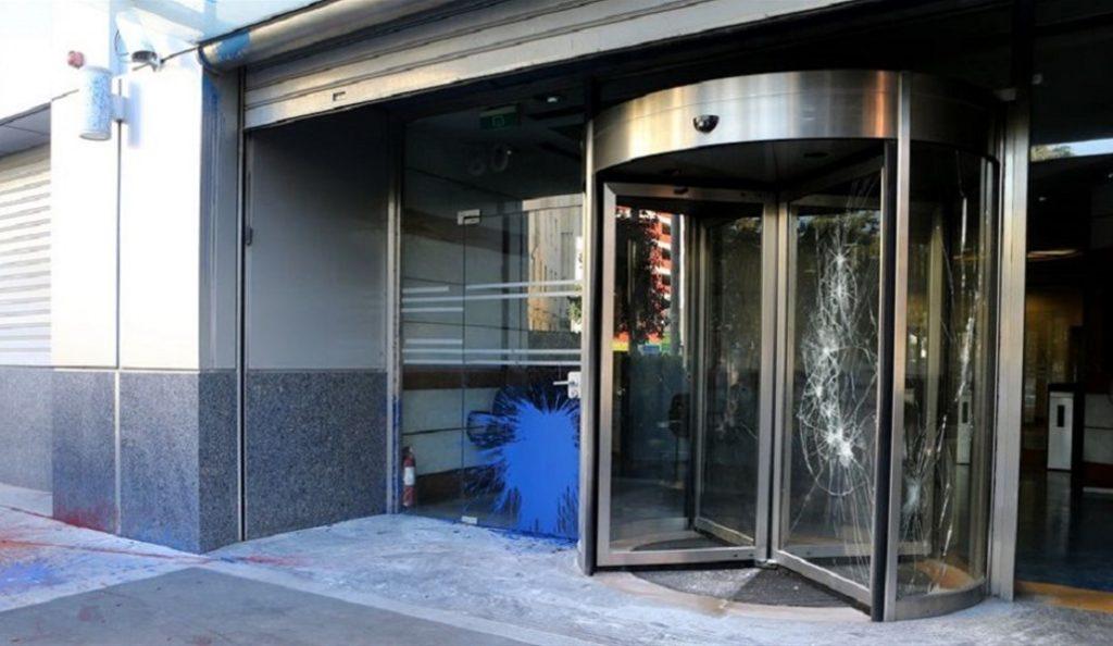 Ανάληψη ευθύνης για την επίθεση στα παλιά γραφεία του ΔΟΛ | Pagenews.gr