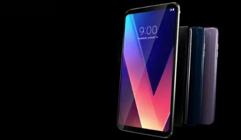 LG V30: Επίσημα με διπλή κάμερα και 4GB RAM   Pagenews.gr