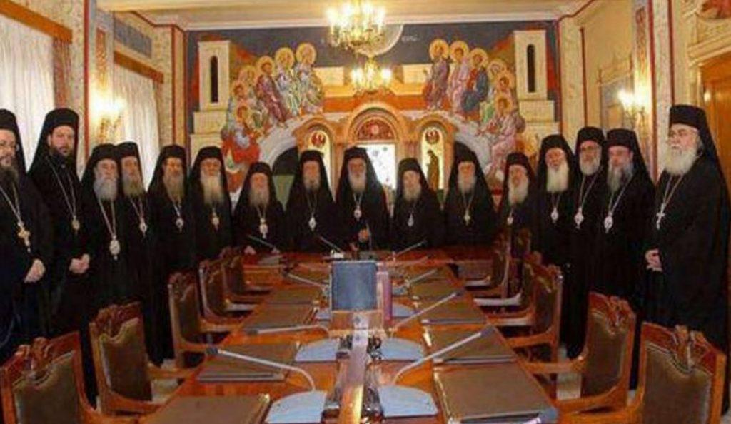 Ιερά Σύνοδος σε Κοτζιά: Αυτονόητη η καταδίκη των απειλών | Pagenews.gr