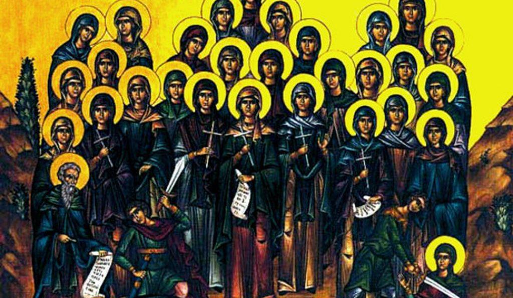 Ποιοι γιορτάζουν σήμερα: Ποιες είναι οι Αγίες Τεσσαράκοντα Παρθένες που τιμούνται την 1η Σεπτεμβρίου   Pagenews.gr