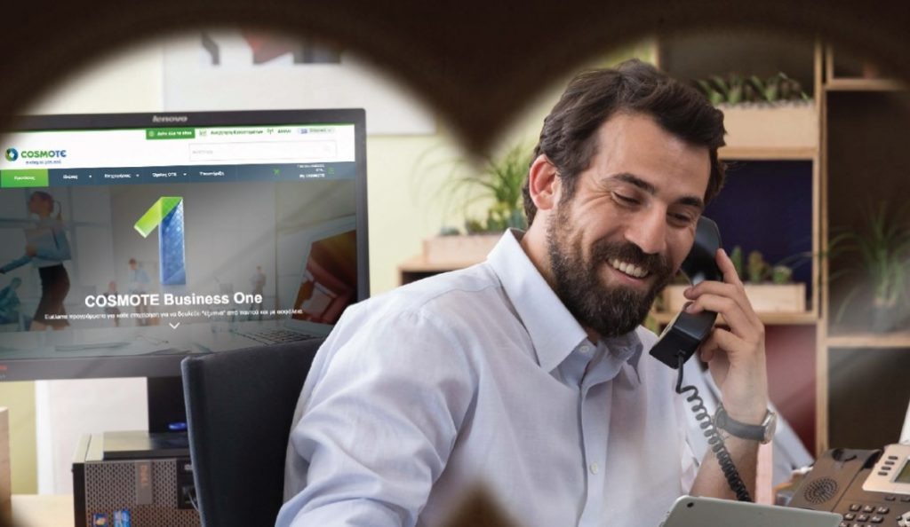 COSMOTE Business One: Προηγμένες υπηρεσίες τηλεφωνικού κέντρου & virtual fax για τις επιχειρήσεις | Pagenews.gr